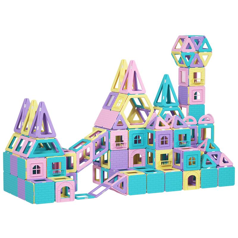 【17件套】磁力片儿童益智玩具积木