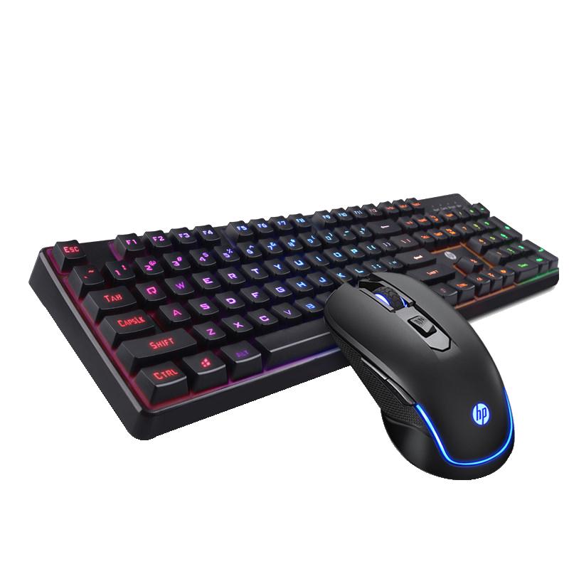 惠普机械手感键盘鼠标套装电竞游戏有线笔记本台式电脑背光吧网咖