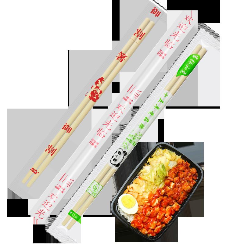 一次性筷子饭店专用便宜外卖竹筷加粗餐厅高档商用散装卫生快餐筷网上购物优惠券