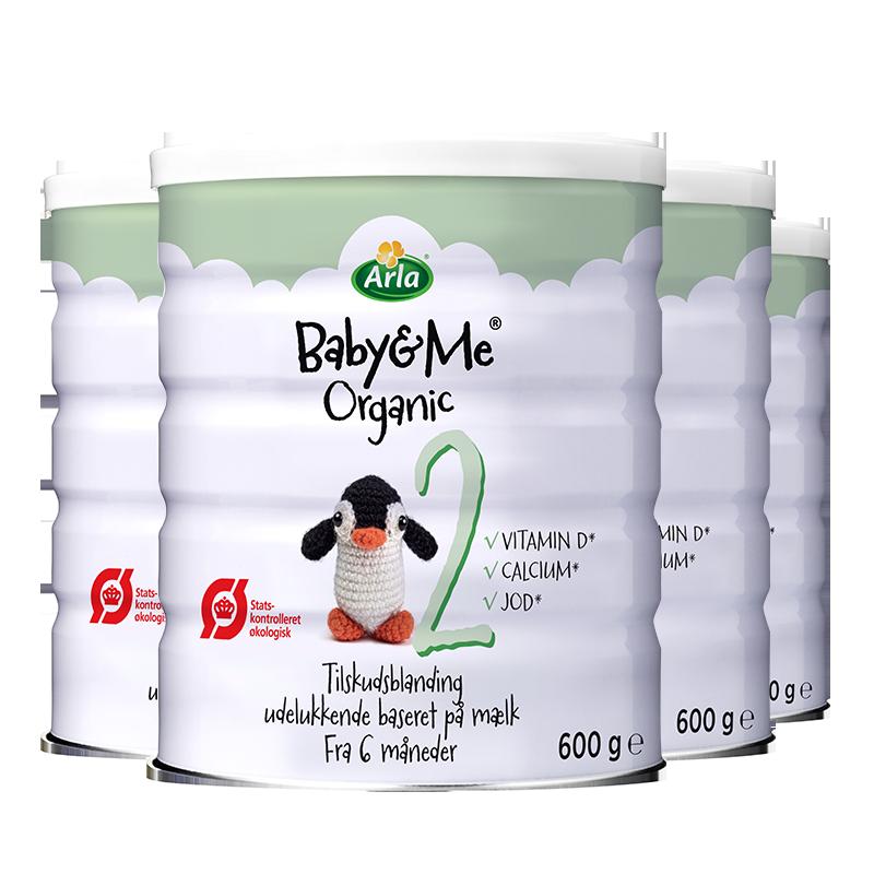 【预售】丹麦arla奶粉婴幼儿进口4罐600g