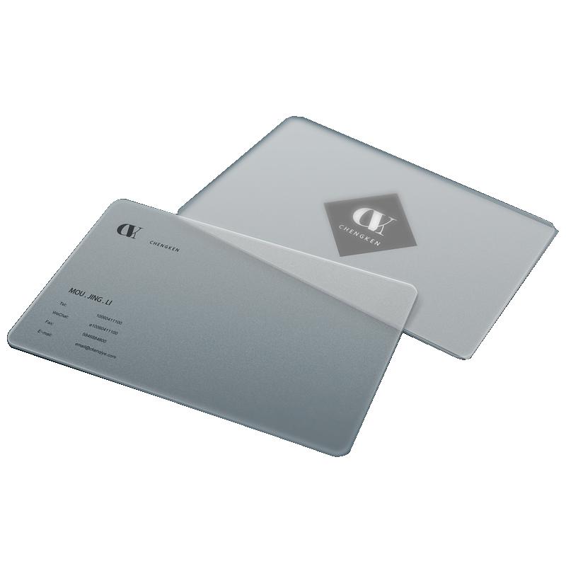 印名片制作免费设计打印卡片定制公司商务二维码双面pvc名片印刷创意个性透明高档代金优惠券广告特种纸订做