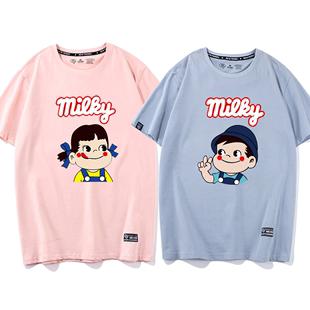 不一樣的情侶裝夏裝寬鬆不二家短袖潮牌卡通牛奶妹粉色t恤 女學生