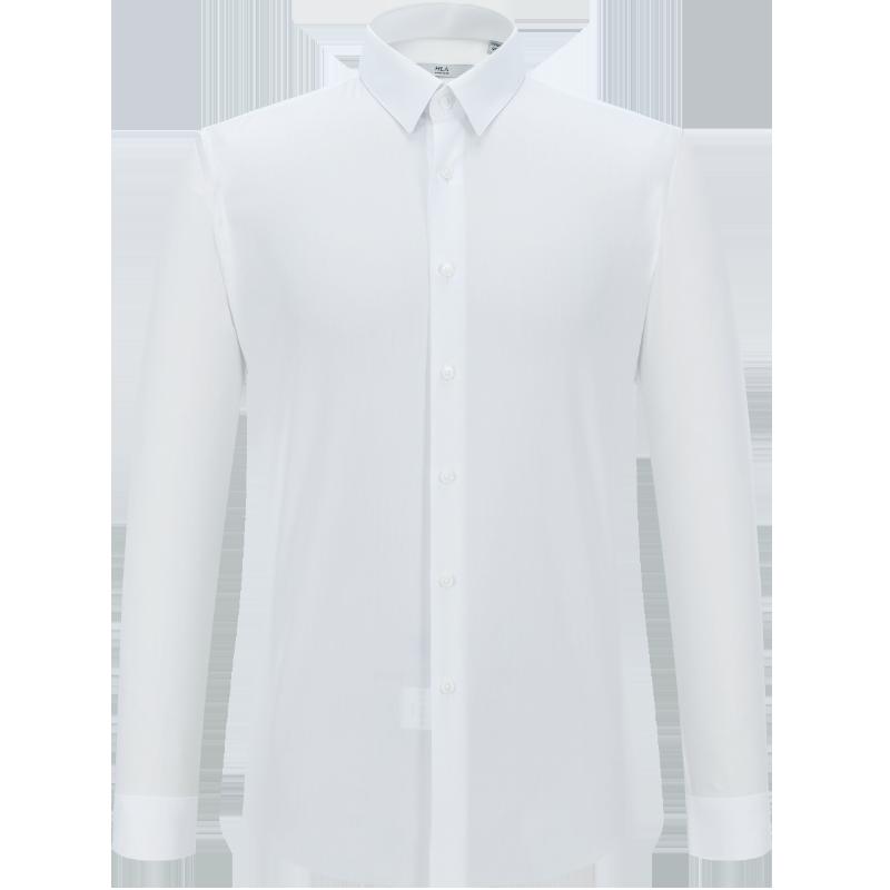 HLA海澜之家长袖正装衬衫春季新品