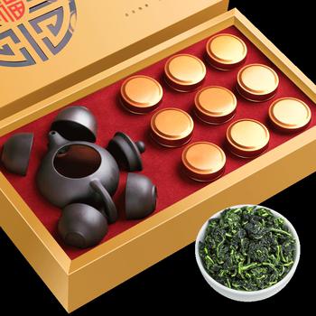 安溪铁观音茶叶茶具年货礼盒装