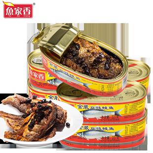 鱼家香金装鱼罐头鱼干方便豆豉鲮鱼