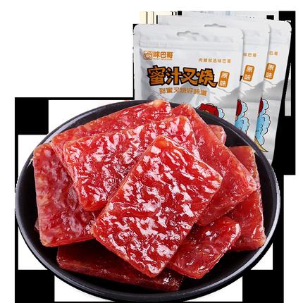 味巴哥靖江255g独立小包装叉烧肉脯