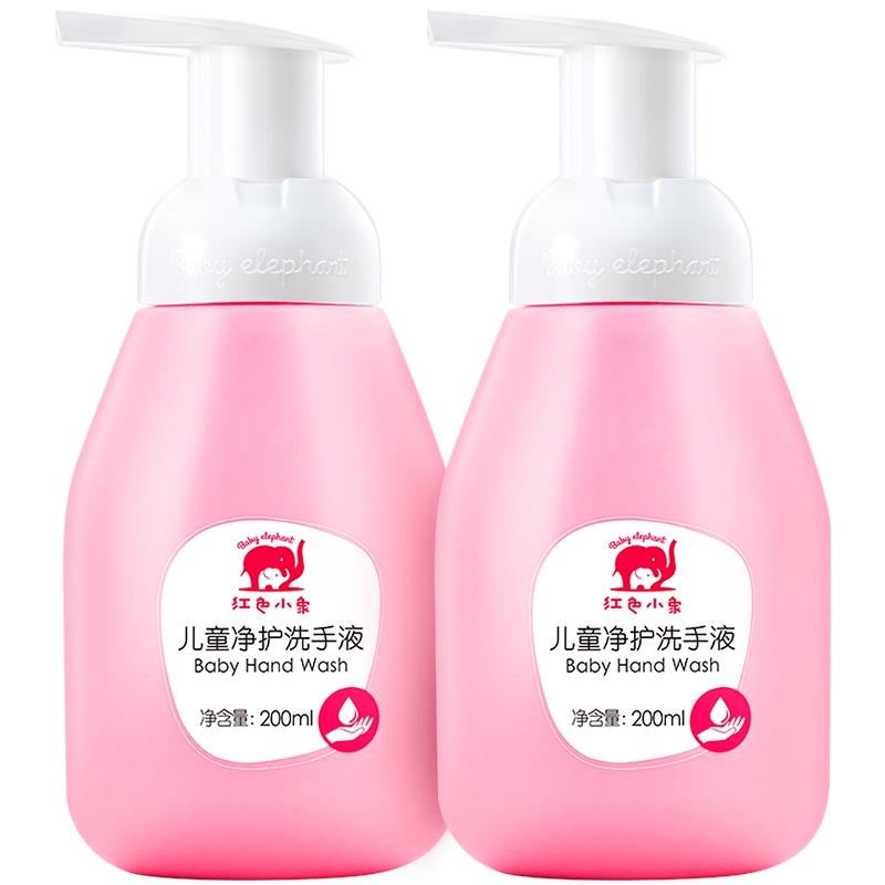 红色小象婴幼儿洗手液宝宝天然洗护怎么样