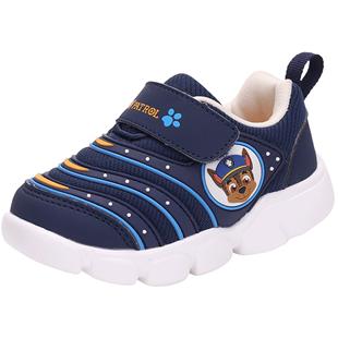 汪汪队男童宝宝鞋子2-3岁-5运动鞋