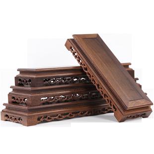 紅木雕刻工藝品雞翅木擺件底座實木托架長方形奇石頭花盆佛像底座
