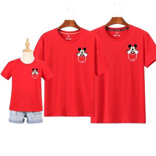 2020新款夏裝短袖情侶親子T恤一家三四口家庭裝班園校服定製團購
