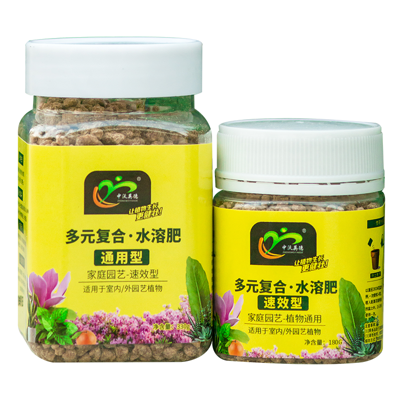 速效多元复合肥氮磷钾三元复合肥通用水溶肥家用花卉肥料硫酸亚铁