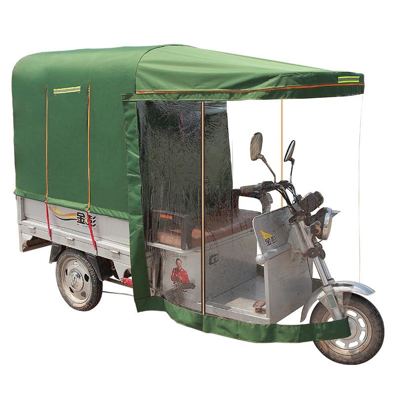 腾飞龙电动三轮车透明遮阳蓬挡雨棚