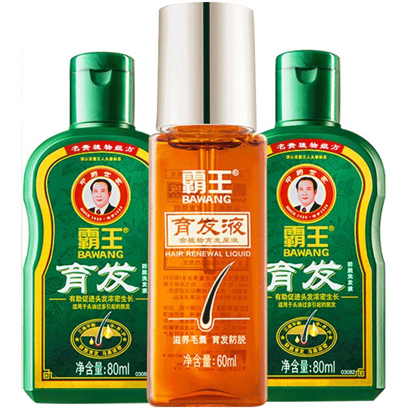 【霸王】生姜洗发水+育发洗发水