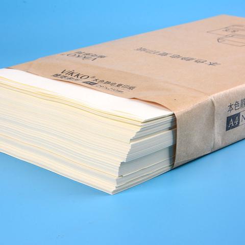 本色办公用品a4打印纸包邮米黄护眼复印纸70g500张草稿纸白纸一包加厚多功能双面电脑打印复印纸a4纸