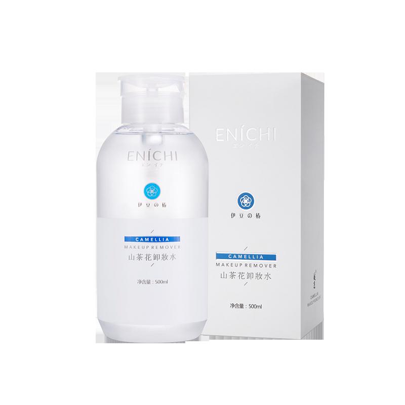 送卸妆棉婉逸清洁三合一卸妆水油液乳