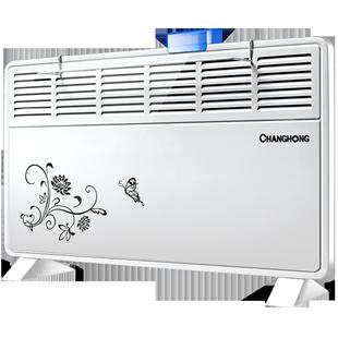 长虹家用节能省电热风浴室扇暖风机
