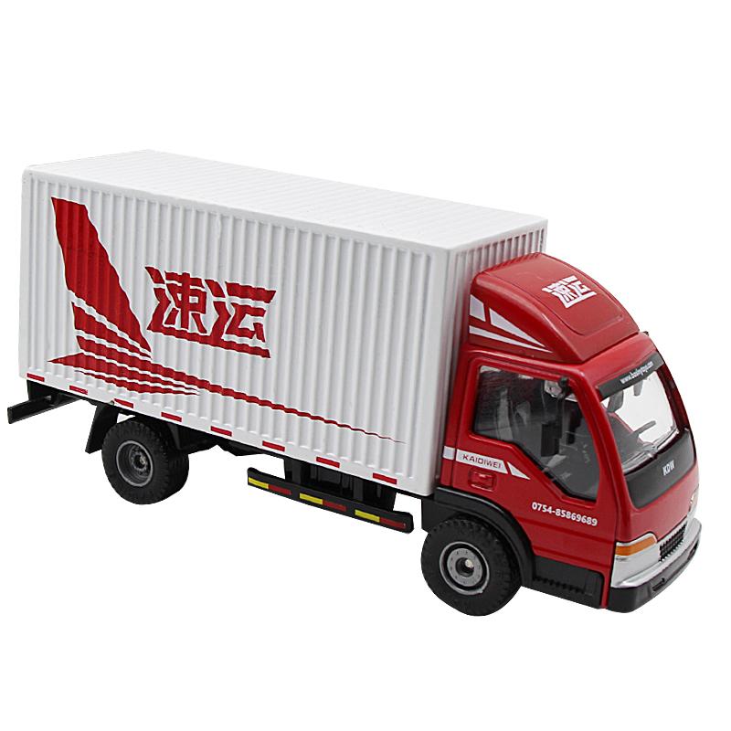 凯迪威合金运输车集装箱汽车模型