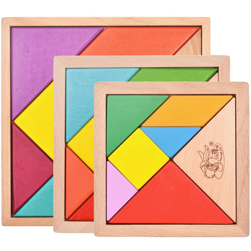 一年级磁性七巧板智力拼图磁力专用教具小学生用俄罗斯方块积木