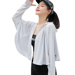 热风朵户外女夏清凉透气披肩防晒衣