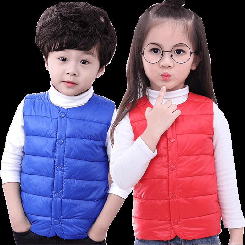 【JLV专享】秋冬新款儿童羽绒棉马甲中小童棉背心男女宝棉坎肩