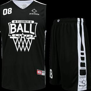 准者篮球服套装男学生潮定制球衣