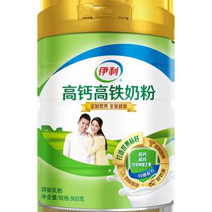 伊利高钙高铁成人900g克罐装牛奶粉