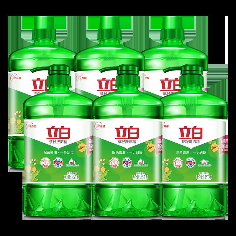 立白茶籽洗洁精1.45KG*6瓶