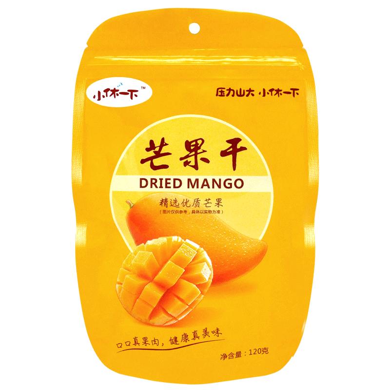 立高小休一下芒果干休闲零食水果干120g袋装果脯蜜饯
