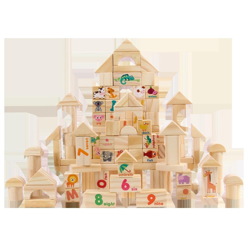 嬰兒童積木拼裝玩具益智男女孩1-2-3周歲0-6半寶寶早教可啃咬木頭