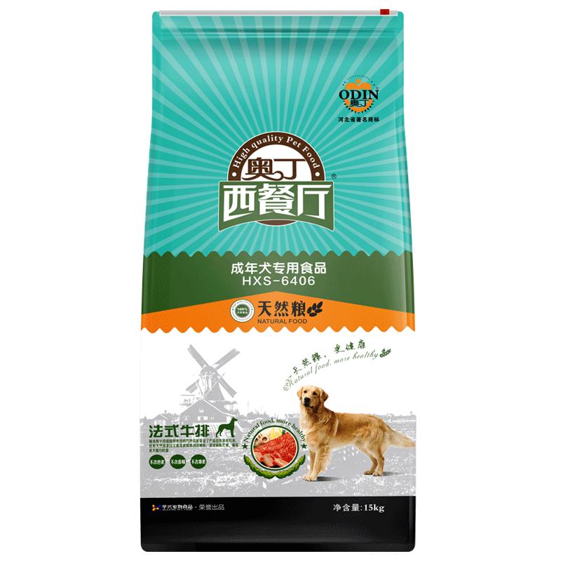 【顺丰】奥丁西餐厅狗粮成犬30斤通用型金毛40阿拉斯加中大型15kg
