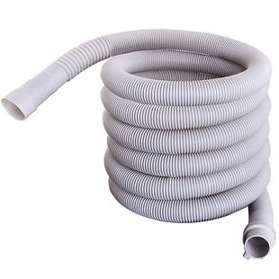 通用洗衣機排水管延長下水出水加長軟管全自動萬能管子滾筒放水