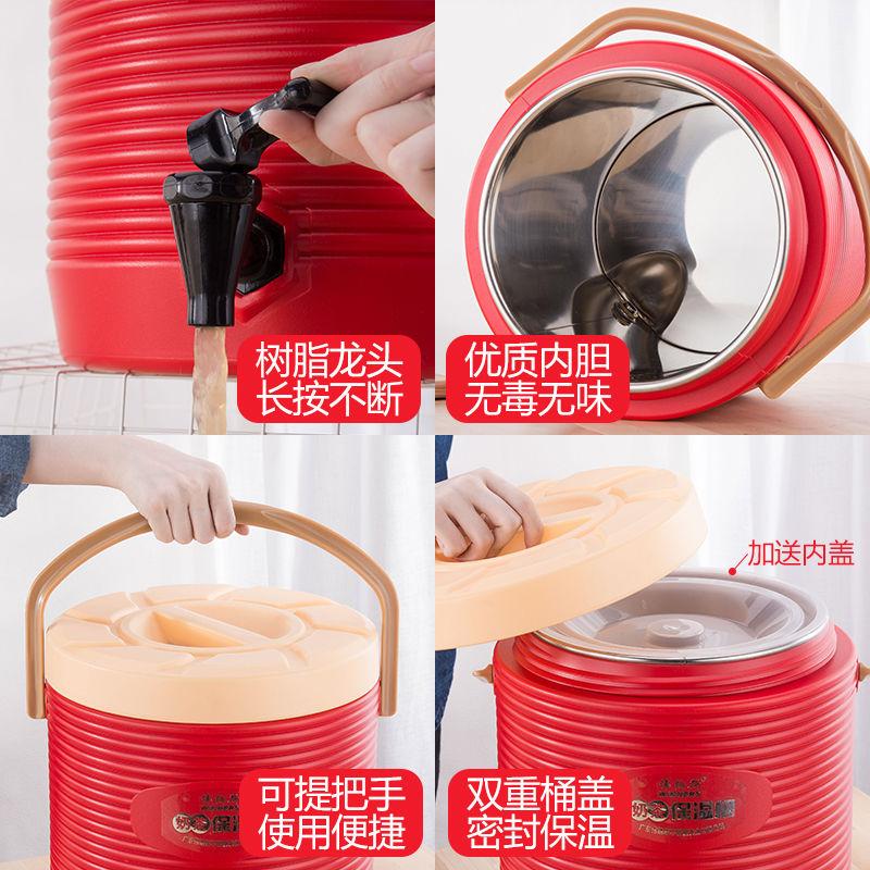 大容量商用奶茶桶保温桶 咖啡果汁豆浆饮料桶开水桶凉茶桶奶茶店