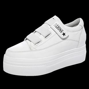小白鞋子女鞋2020潮鞋秋季新款百搭爆款厚底鬆糕真皮內增高休閒鞋