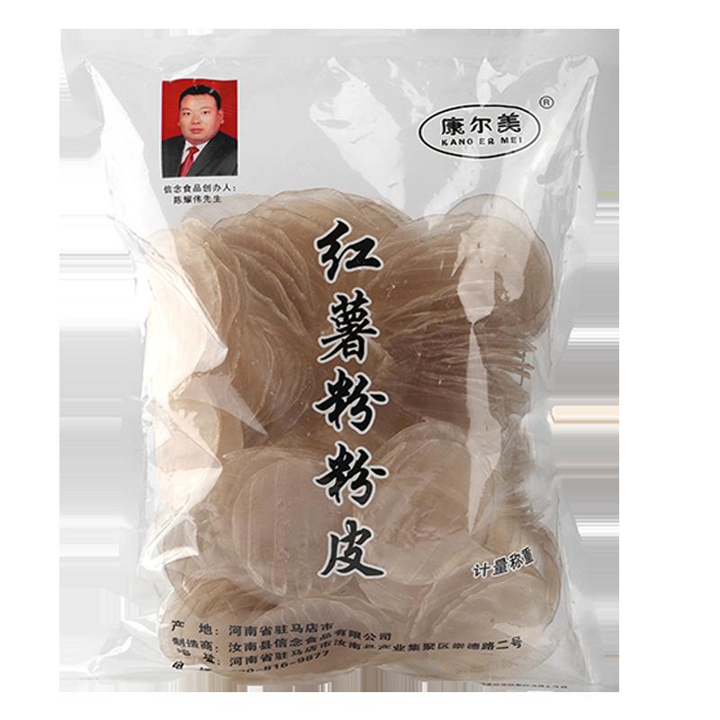 【 康尔美】红薯粉皮   3斤