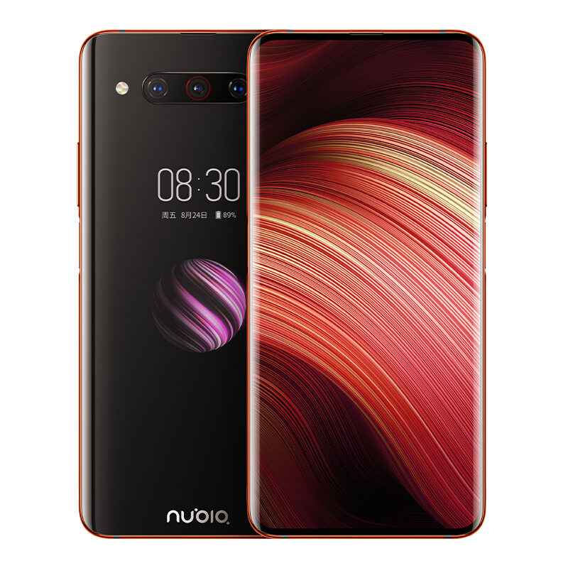 nubia/努比亚 Z20 手机 4800万三摄 超清双屏自拍 全网通 4G手机 双卡双待