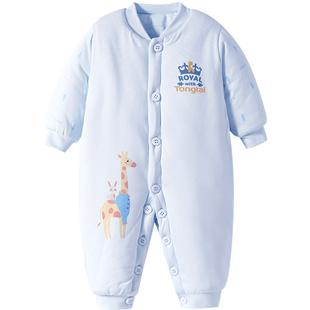 童泰新生兒衣服秋冬套裝嬰兒冬裝寶寶夾棉加厚連體衣冬季保暖棉衣