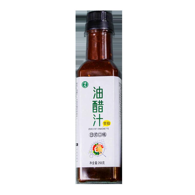 油醋汁 0脂肪凉拌水果蔬菜沙拉酱甜辣椒酱健身轻食脱低脂低卡酱料