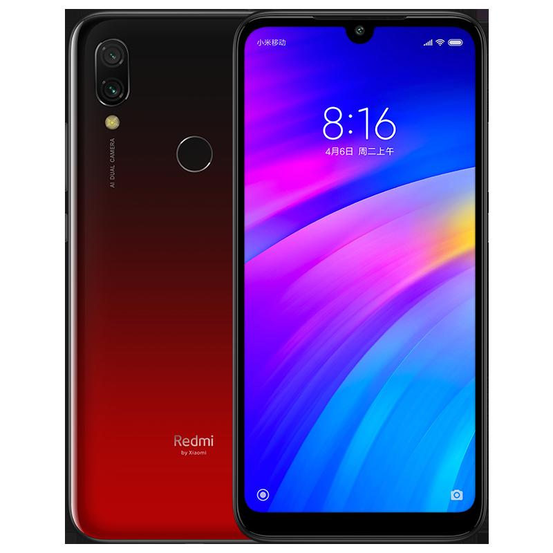 【12期免息】Xiaomi/小米 Redmi 7 红米7 骁龙632八核双摄智能拍照水滴屏手机