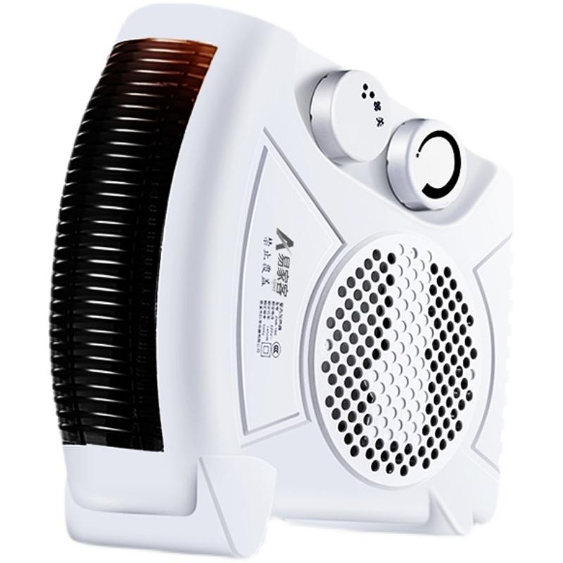 易家客取暖器电暖风机家用暖气小太阳热风机办公室节能省电小型B