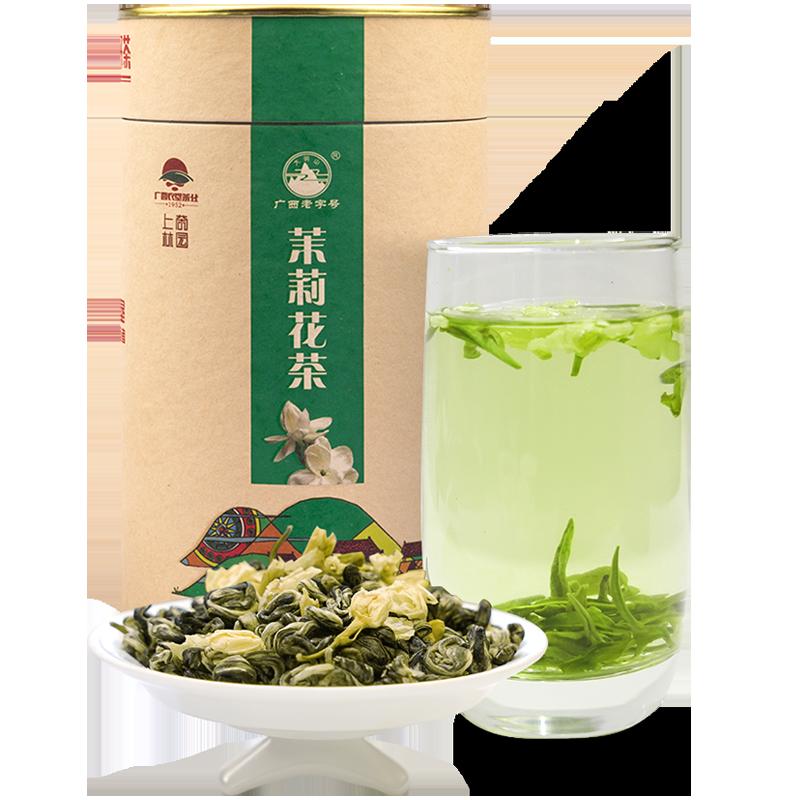 大明山茉莉花茶2019新茶 浓香型茉莉绿茶罐装花茶广西茉莉花茶