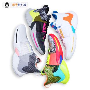 AIR JORDAN WHY NOT ZERO 0.2 威少2 全明星 籃球鞋男 BV6352-003