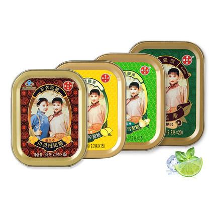 【四盒装】潘高寿薄荷糖川贝枇杷含片