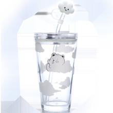 简约日系云朵小熊玻璃水杯