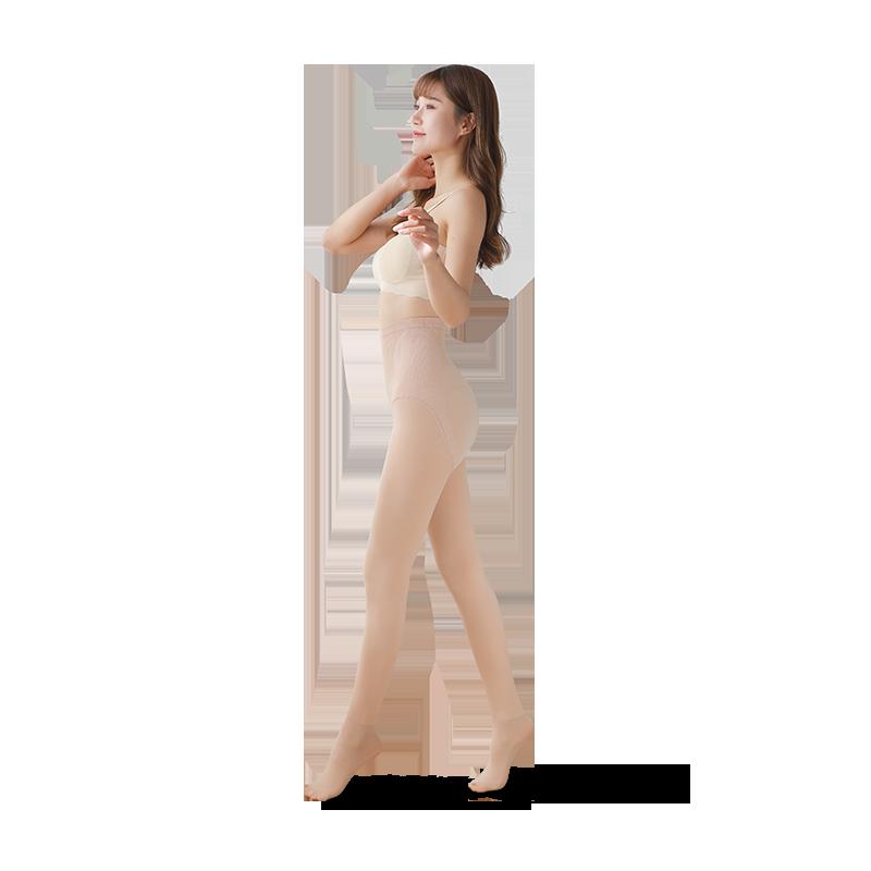 秋冬高腰打底裤女外穿加绒加厚肉色肤色压力紧身弹力保暖光腿神器