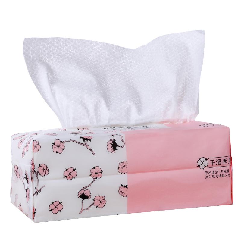 洗脸巾女纯棉一次性擦脸斤抽取式洁面巾无菌卸妆美容专用面巾纸男