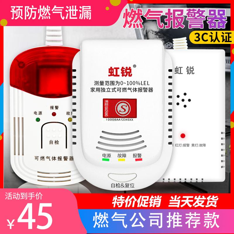 Бытовые сигнализации для обнаружения газа Артикул 616237431410