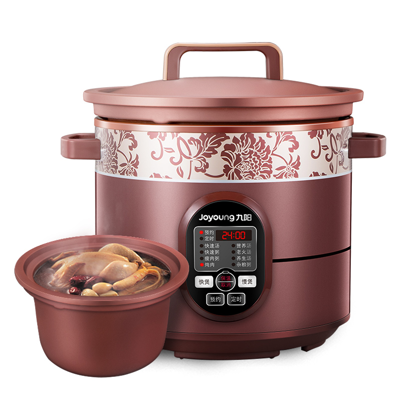 九阳紫砂煲汤锅全自动电炖锅陶瓷家用电砂锅养生锅电炖盅煮粥神器