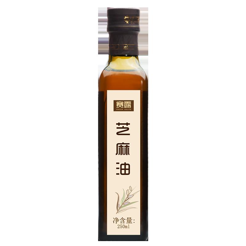 赛露火锅香油蘸油碟料家用小瓶压榨纯正芝麻油小磨香油味道250ml