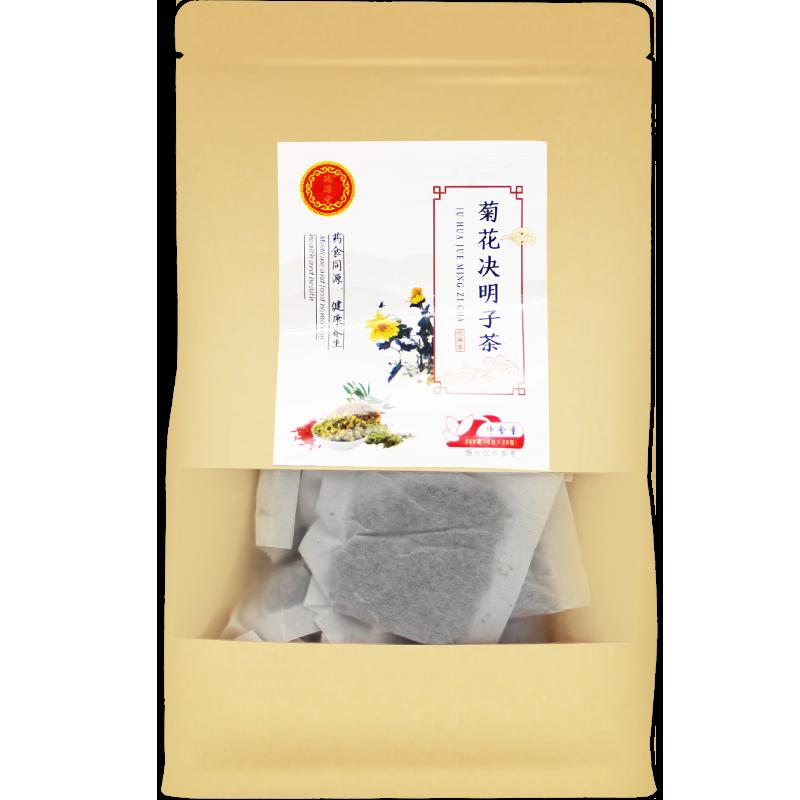 菊花枸杞决明子茶肝清花养生茶