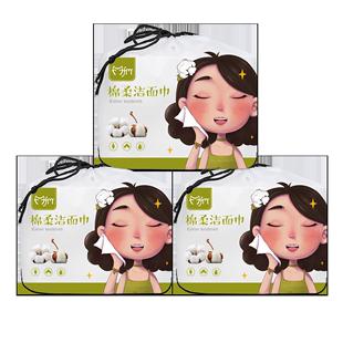 一次性网红洗脸巾抽取式纯棉洁面巾